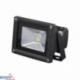 Prožektorius LED Standart 4K IP65