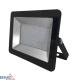 Prožektorius LED SMD IP65